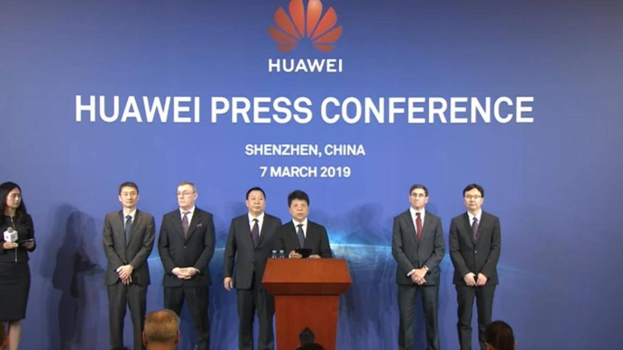 huawei confrence