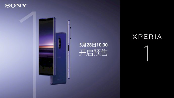 sony xperia 1 en chine